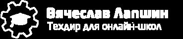 lapshin-logo